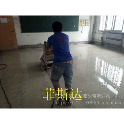 东莞仓库地坪起灰处理-虎门无尘硬化地板