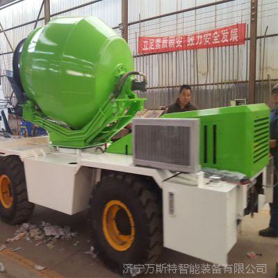 厂家出售小型水泥搅拌车 1.6方自上料搅拌车