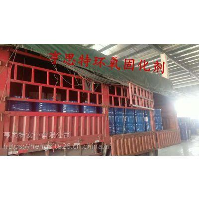 苏州亨思特公司专业研发生产水性环氧固化剂的优质厂家