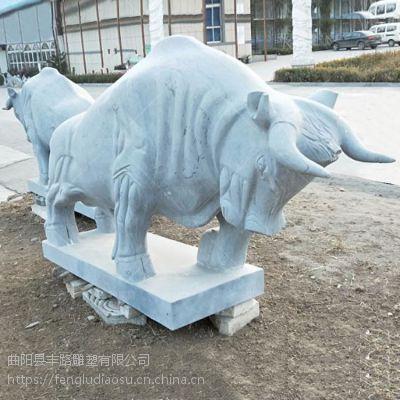 石雕开垦牛图片 丰路石雕 青石公牛雕塑
