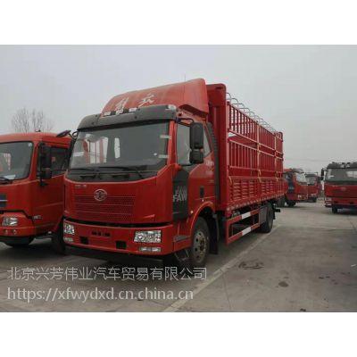 北京解放j6质惠版6.8米高栏货车