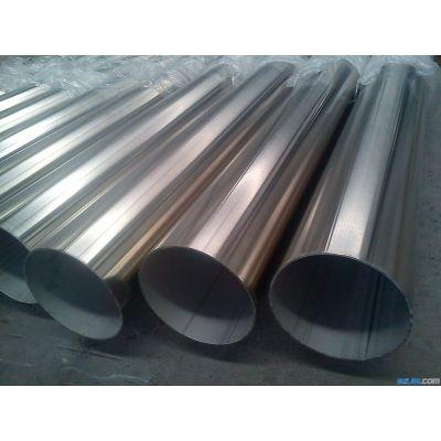 芜湖不锈钢管_1Cr18Mn8Ni5N_不锈钢圆管202价格