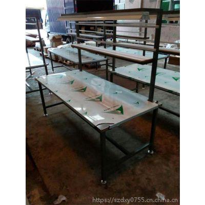 上海不锈钢工作台厂家销售