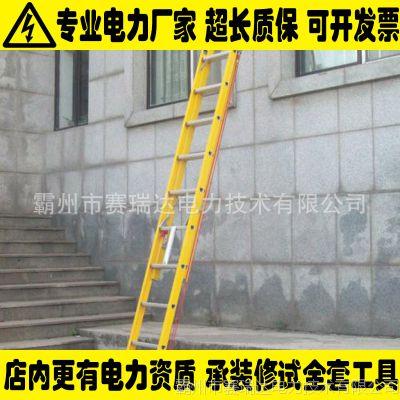 绝缘单升降梯可定制绝缘梯子厂家出售绝缘伸缩梯升降梯可加工定制