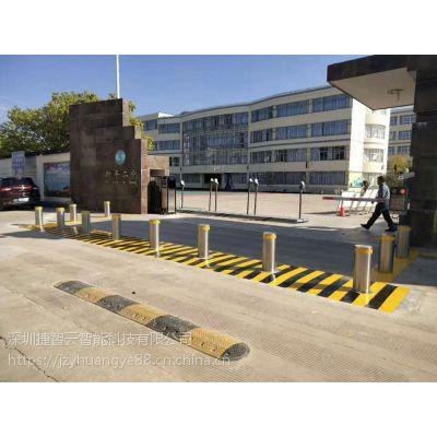 校园升降路桩智能化设备的应用,校园安全小卫士