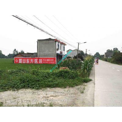 找永仁县亿达墙体广告制作标语广告意义很不一般