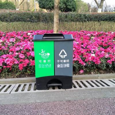 分类环保垃圾桶厂家,40升分类环保垃圾桶