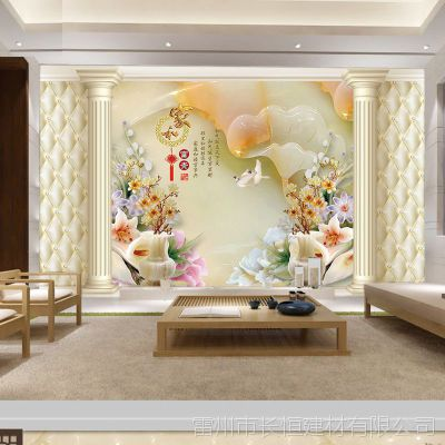 中式5d客厅玉雕牡丹电视背景墙壁纸3d立体大型壁画8d影视墙纸墙布