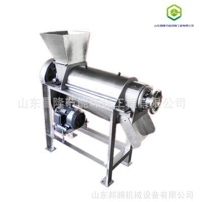 富平菠菜螺旋榨汁机 哪里便宜不锈钢电动榨汁机