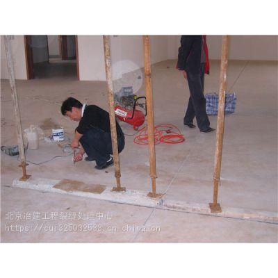 地坪空鼓施工维修,空鼓灌浆专用树脂胶