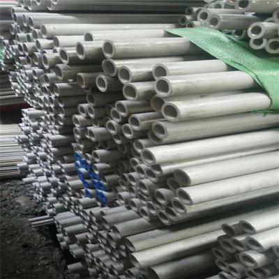 供应不锈钢制品管304/美标不锈钢管/304工业管