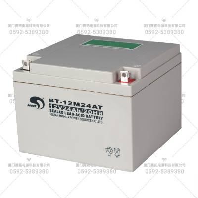 阀控密闭电池_lotpower乐铂尔蓄电池lp24-12铅酸免维护12v24ah