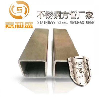 316不锈钢方管规格有哪些-嘉和盛不锈钢管业