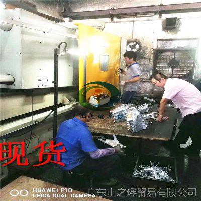 直销二手品牌锌合金热室压铸机小型压铸机 铝合金卧式冷室压铸机