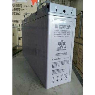 双登蓄电池6-GFM-200 双登电池12V200AH报价/规格