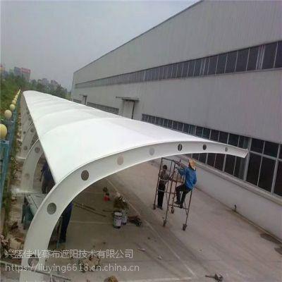 北京膜结构自行车棚可充电式膜结构电动车棚铝合金透光停车棚