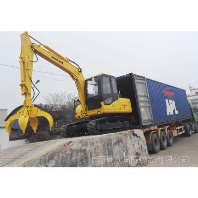 提供天津港出口挖掘机国际物流服务,天津港工程机械装卸海运