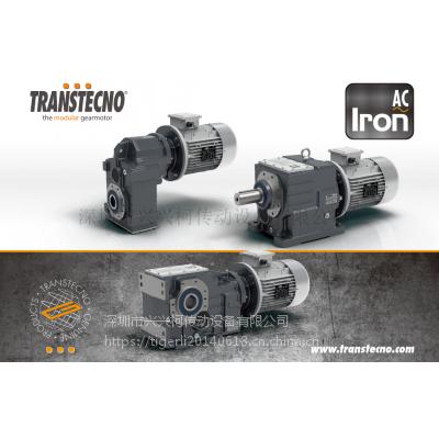 供应诠世TRANSTECNO硬齿面铸铁伞齿轮减速机K57K67K77K87K97