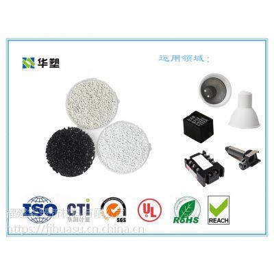 北京PBT工程塑料,北京PBT改性塑料