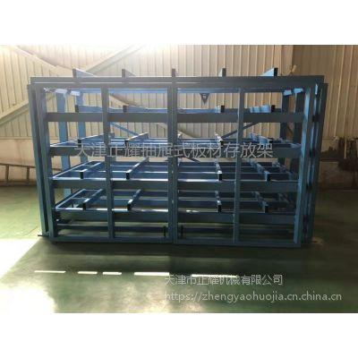 放钢板的货架 上海抽屉式板材货架定做 厂家生产