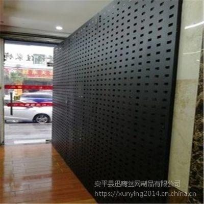 冲孔板货架 濮阳市瓷砖冲孔板展架 唐山瓷砖网孔板价格