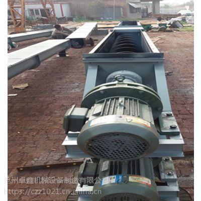 供应河北卓鑫机械WLS无轴螺旋输送机型号齐全价格便宜
