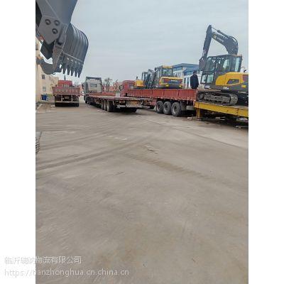 临沂到北京第三方物流 物流专线 货物运输险 机械仓储物流