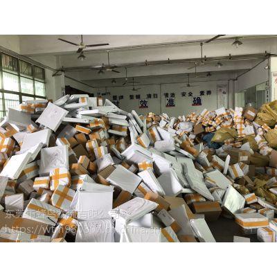 跨境快递寄越南代收货款专线一件代发