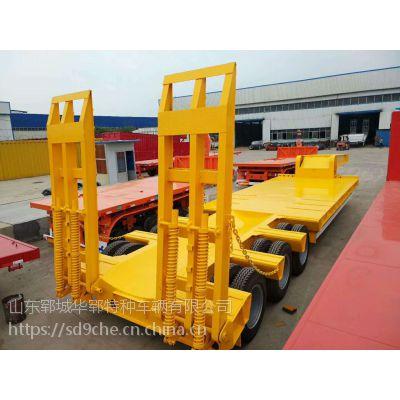 专业订做挖掘机运输车低平板半挂车整车高强钢制造轻量化设计
