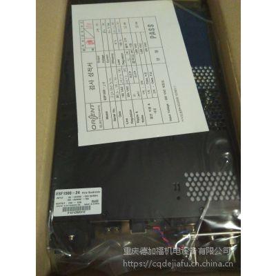 FINE SUNTRONIX 华仁电源 ESF1500-24 现货提供正式授权代理证书