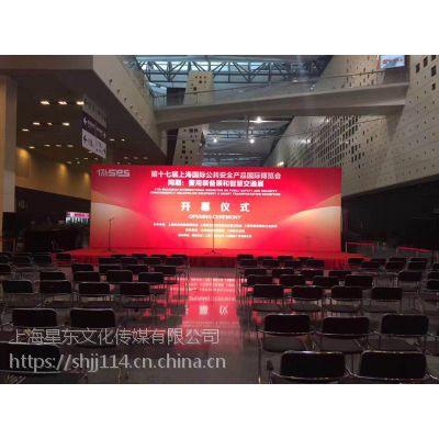 上海大型周年庆典活动策划公司 上海活动策划公司