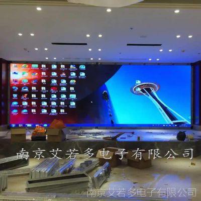 江苏p5全彩led显示屏 南京南通泰州宿迁扬州淮安led全彩屏厂家