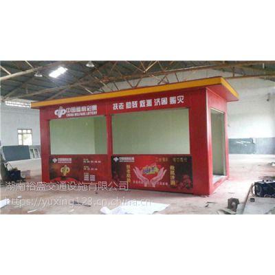 多功能售货亭制作厂家,常德户外买东西的售货亭定做生产商,永不淘汰的经典售卖亭之一