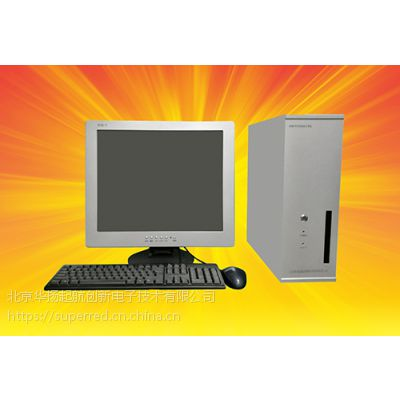 低泄射计算机 台式机 一体机