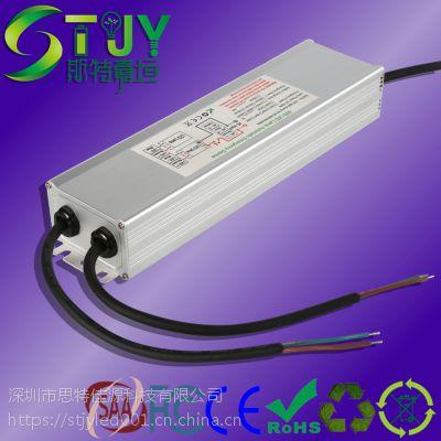 面板灯应急电源LED面板灯一体化应急电源
