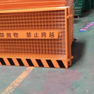 东莞建筑楼盘高空围栏价格 中交工地护栏网 批发广州基坑隔离栏