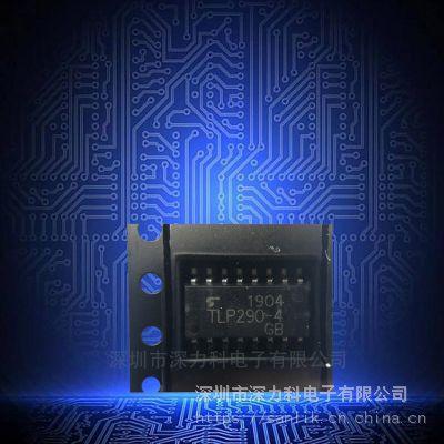 TLP290-4(GB-TP,E 2.5KV 4通道 晶体管和光伏输出光电耦合器