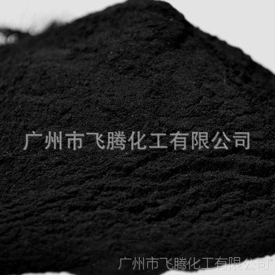 腐殖酸钠 水产 养殖 腐植酸钠 农用 石油化工用腐殖酸钠