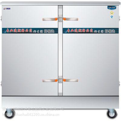 长期电气两用蒸饭柜厂家直销价格优惠(
