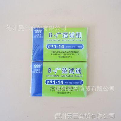 批发上海三爱思 ph广泛试纸 酸碱试纸 1-14 精密试纸 SSS