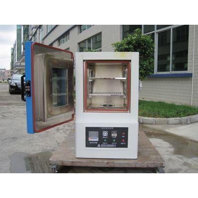鄂州精密烤箱,干燥箱高天生产厂家