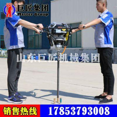 厂家供应巨匠BXZ-2型背包式岩心钻机 便携式背包钻机野外施工必备