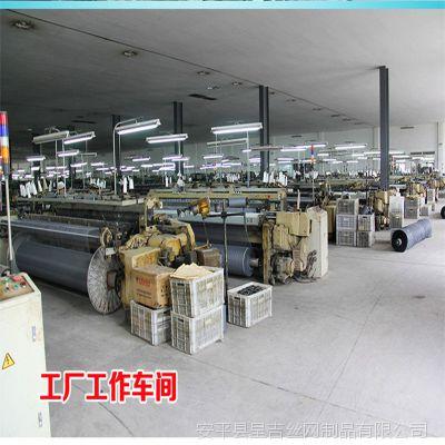 厂家直销先进工艺精密编织120目、150目高级过滤精度304不锈钢网