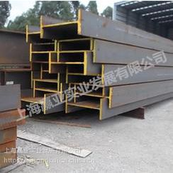 山东IPE450欧标工字钢 芜湖进口S355JR欧标H型钢全国直销