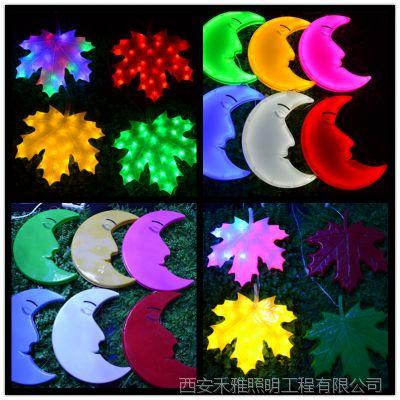 商洛树木挂件LED节日灯生产、批发、供应
