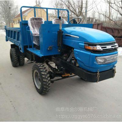 5T四驱四不像运输车 液压翻斗车山地河道运输拖拉机 柴油液压轴传动工程四不像车