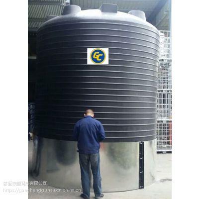 特大型塑料水箱20吨加厚户外储水大圆桶20立方酸碱剂储罐可塑剂桶