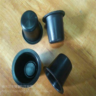 厂家大量批发滚动阀膜片橡胶夹布皮碗礼帽式质量保证