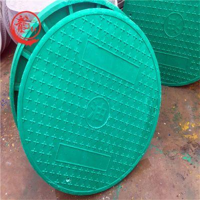 供应各种圆形玻璃钢检查井盖 复合材料耐腐蚀 消防用阻燃井盖——河北龙轩