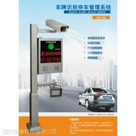 重庆朗尊自动停车场道闸施工安装